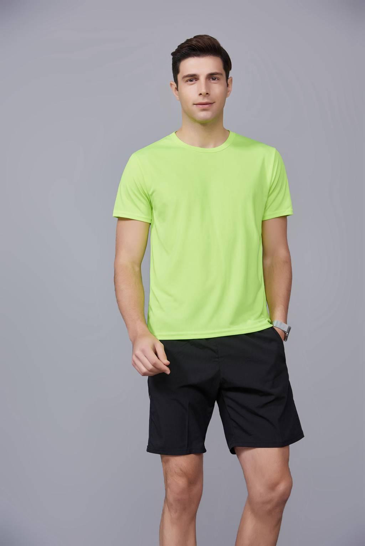 速干T恤 轻薄透气男女情侣款圆领短袖速干T恤 果绿色