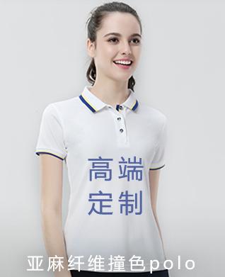 文化衫的定制价格受那些因素影响