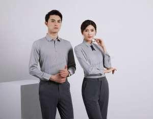 衬衫定制 时尚衬衫男女士春季 灰色长