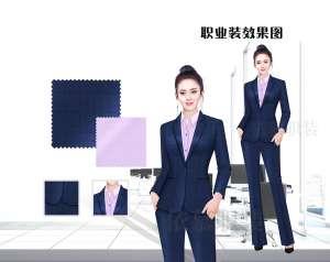 职业装定制 时尚职业装女士 藏蓝色长