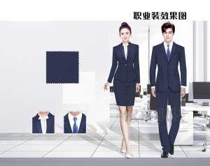 工作服的穿着要求及穿着工作服的价值有哪些