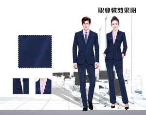 职业装定制 时尚职业装男女士 藏蓝色