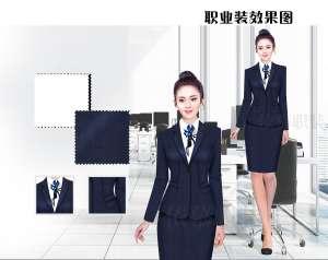 职业装定制 时尚职业装女士 黑色长袖