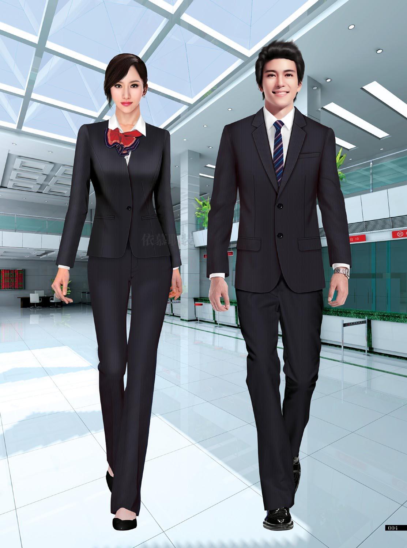 工服定制 高端物业工服男女士 黑色长袖物业工服