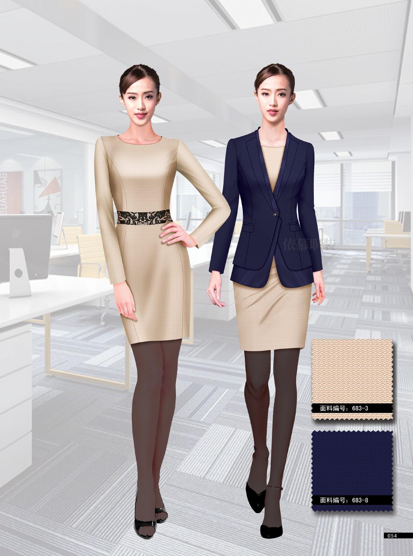 工服定制 高端物业工服女士 米色连衣裙物业工服